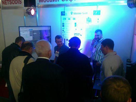 MobileSoft на выставке Безпека 2016